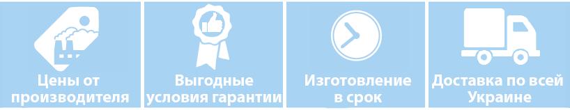 icons-horizontal-row#